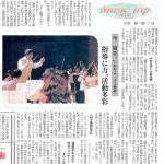 Music trip13 今 廣志さん