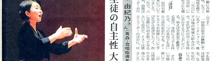 15-miyamoto-681x1981