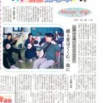 Music trip19 松橋 マキ庫さん
