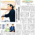 Music trip04 浪岡 敬三さん