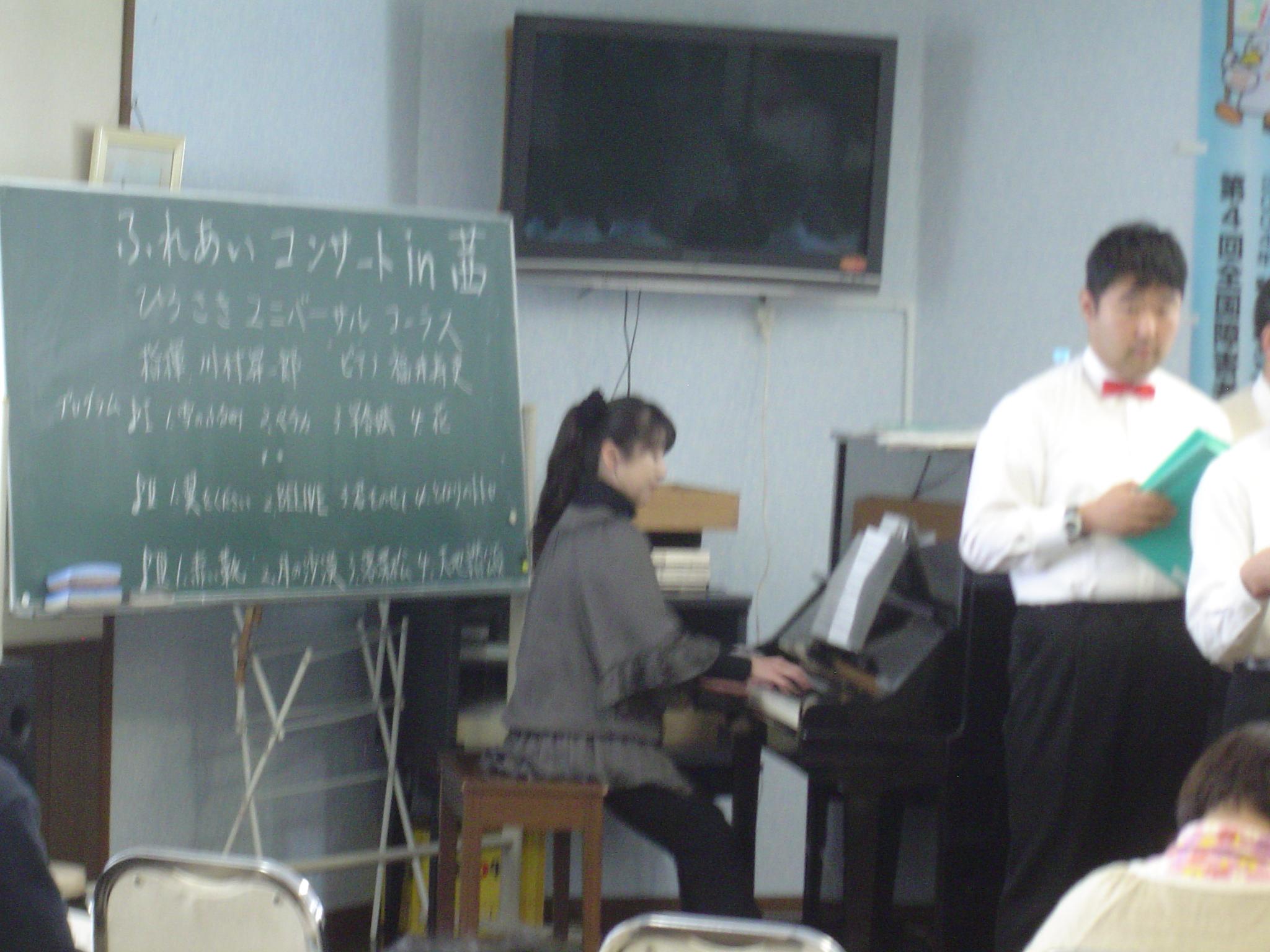 ふれあい コンサート in 茜 054