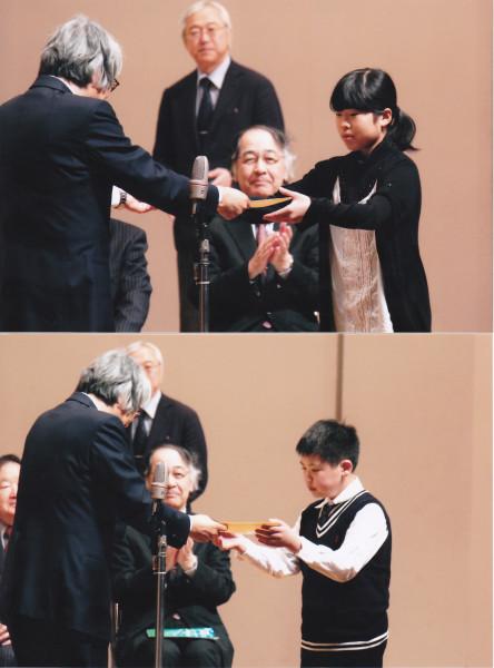 メロディーライン賞
